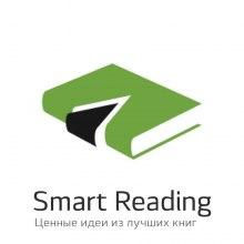 Книги в кратком изложении